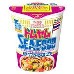 日清食品 カップヌードル トムヤムシーフード味 ビッグ 98g