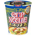 日清食品 カップヌードル リッチ 贅沢だしスッポンスープ味 67g
