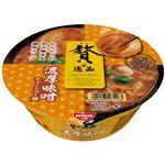 日清食品 贅の逸品 濃厚味噌チャーシュー麺 133g