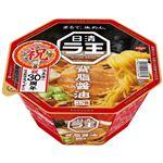 日清食品 日清 ラ王 背油醤油 112g