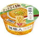 日清食品 麺職人味噌 96g※お一人さま2点限り