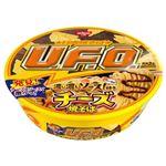日清食品 焼そばU.F.O.濃い濃いソース付きチーズ焼そば 110g
