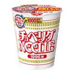 日清食品 カップヌードル1000億円記念パッケージ 78g