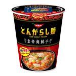 日清食品 とんがらし麺うま辛海鮮チゲ 63g