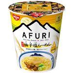 日清食品 日清 東京RAMENS AFURI 限定柚子塩らーめん まろ味 93g