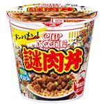 日清食品 カップヌードル 謎肉丼 111g