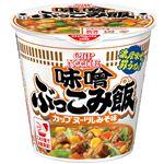 日清食品 カップヌードル味噌ぶっこみ飯 95g