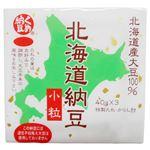 くめ納豆 北海道納豆ミニ 40g×3