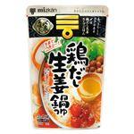 ミツカン 〆まで美味しい 鶏だし生姜鍋つゆ ストレート 750g