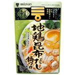 【12/4(金)~12/6(日)配送】ミツカン 〆まで美味しい 地鶏昆布だし鍋つゆストレート 750g