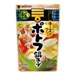 【12月26日までキャンペーン対象】ミツカン 〆まで美味しい チーズで仕上げるポトフ鍋スープ ストレート 750g【ミツカン鍋つゆまとめ買い】