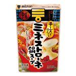 【12月26日までキャンペーン対象】ミツカン 〆まで美味しい チーズで仕上げるミネストローネ鍋スープ ストレート 750g【ミツカン鍋つゆまとめ買い】