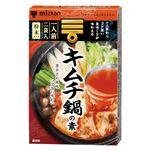 ミツカン キムチ鍋の素 38g