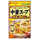 ミツカン 中華スープ椎茸と鶏肉 35g