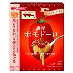 日清フーズ マ・マー 濃厚ポモドーロ(機能性表示食品)140g