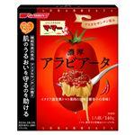 日清フーズ マ・マー 濃厚アラビアータ(機能性表示食品)140g
