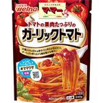 日清フーズ マ・マー トマトの果肉たっぷりのガーリックトマト 240g