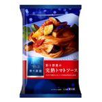 ママー 青の洞窟彩り野菜の完熟トマトソース 300g