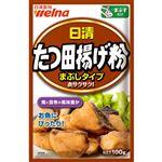 日清フーズ たつ田揚げ粉 まぶしタイプ 100g