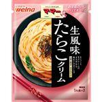 日清フーズ マ・マー あえるだけパスタソース たらこクリーム生風味 50g