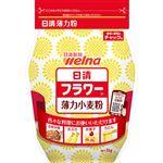 日清フーズ 密封チャック付 フラワー小麦粉 1kg