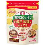 日清フーズ 糖質30%オフ お菓子用ミックス 300g