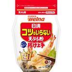 日清フーズ コツのいらない天ぷら粉 450g