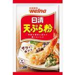 日清フーズ 天ぷら粉 300g