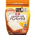 日清フーズ ふんわりパンミックス 580g