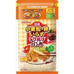 日清フーズ 小麦粉・卵いらず ラク揚げ パン粉 チャック付 140g