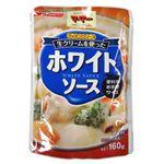 日清フーズ マ・マーホワイトソース 160g