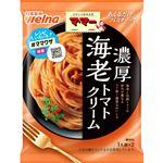 日清フーズ マ・マー あえるだけパスタソース 濃厚海老のトマトクリーム 160g