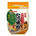 日清フーズ 素材を楽しむ たこ焼粉 400g