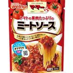 日清フーズ マ・マー トマトの果肉たっぷりのミートソース 260g