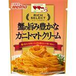 日清フーズ マ・マー リッチセレクト 蟹の旨み豊かな カニトマトクリーム 240g