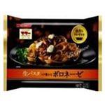 日清フーズ 生パスタ コク豊かなボロネーゼ 270g