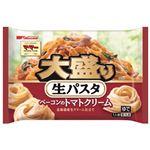 日清 マ・マー 大盛り生パスタ トマトクリーム 330g