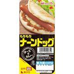 日本ハム ナーンドック カレー&チーズ 70g