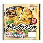 日本ハム チキングラタンピザ 185g