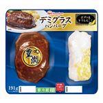 日本ハム ハンバーグ豊潤デミグラス 1個