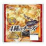 日本ハム 4種のチーズピザ 1枚入(189g)