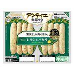 日本ハム アンティエ レモン&パセリ 140g