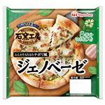 日本ハム ジェノベーゼピザ 180g