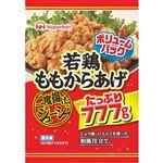 日本ハム 若鶏ももからあげボリュームパック 777g