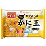 日本ハム 中華名菜 かに玉 3人前×2回分
