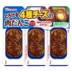 日本ハム とろける4種チーズの肉だんご 192g