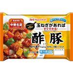 日本ハム 中華名菜 酢豚 2~3人前