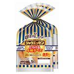 日本ハム シャウエッセン とろける4種チーズ 102g×2