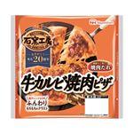 日本ハム 牛カルビ焼肉ピザ 185g