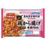 日本ハム 中華名菜 鶏から揚げの甘酢炒め 235g